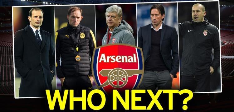 Next Arsenal manager