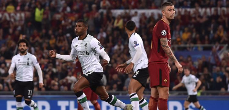 As Roma versus Liverpool