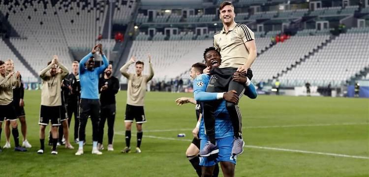 Ajax Amsterdam stars